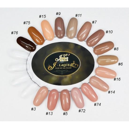 J-Laque #08 - Caramel Nude 10ml
